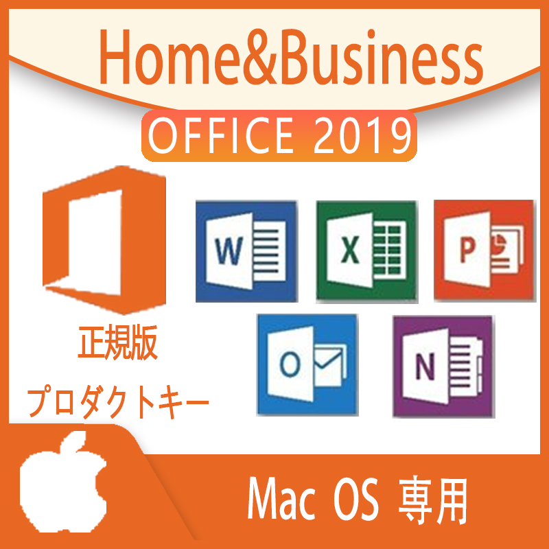 Office 2019 Home&Business For Mac