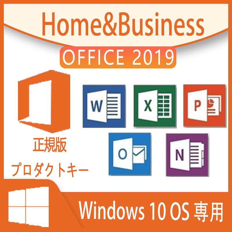 Office 2019 Home&Business For Windows